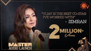 Simran's speech | MASTER Audio Launch | Sun TV