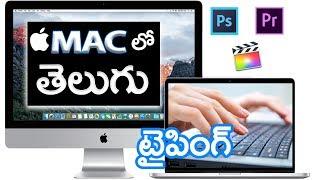 How to type Telugu in Mac OS X / telugu / InfiniTube