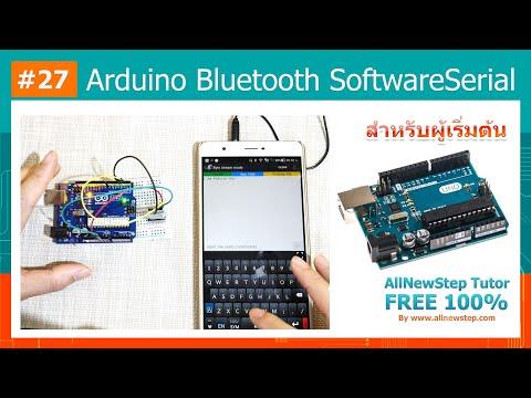 #27 สอน Arduino Tutorial : Arduino SoftwareSerial และ Bluetooth