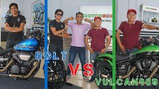 So sánh sự lợi hại giữa Yamaha Bolt R950 và Kawasaki Vulcan 900 custom, bạn sẽ chọn chiếc nào?
