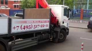 Аренда манипулятора в Москве.(10-ти тонные манипуляторы MAN выезжают на задание., 2014-07-09T13:12:50.000Z)