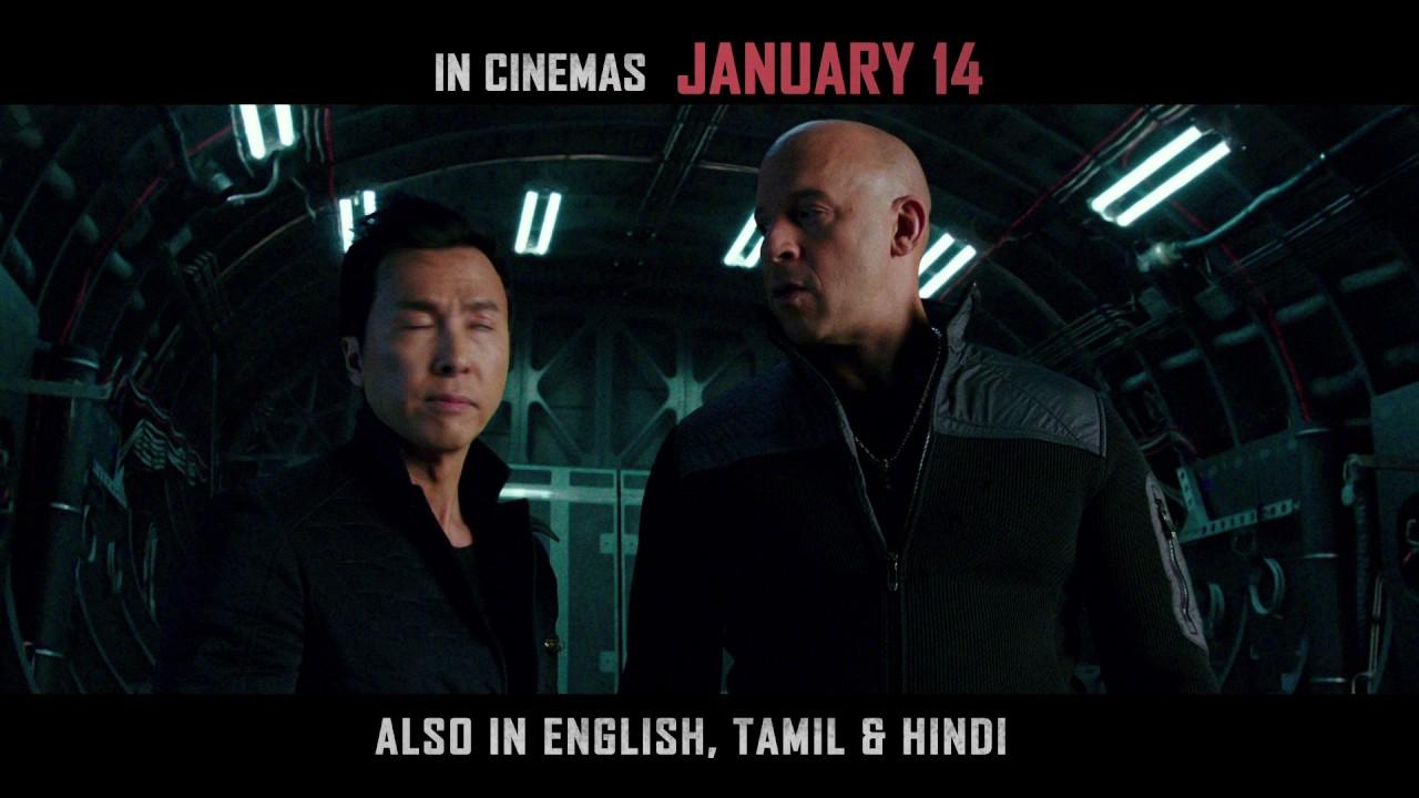 telugu filmy xxx