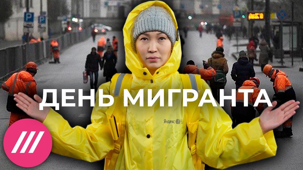 Москвабад как мигранты построили свой город в Москве где прячутся от ксенофобии и унижений