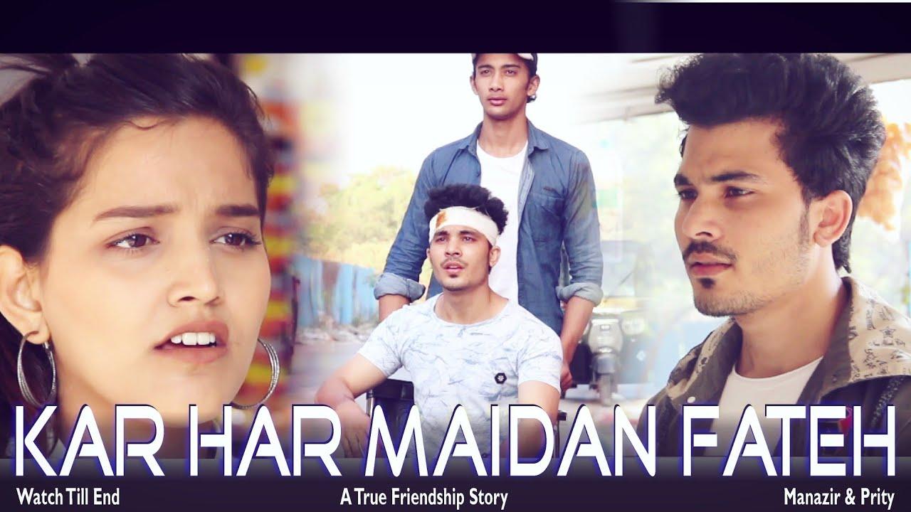 kar har maidan fateh mp3 song download mp4