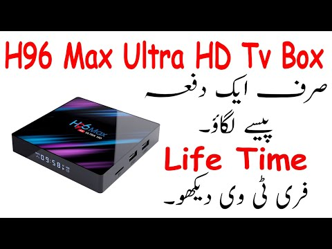 H96 Max 4K Ultra HD Android TV Box - RK3318 - 4GB+32GB