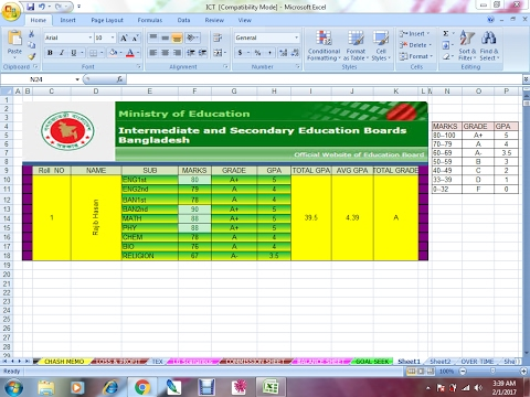 How to Create Student Result Sheet in Microsoft Excel