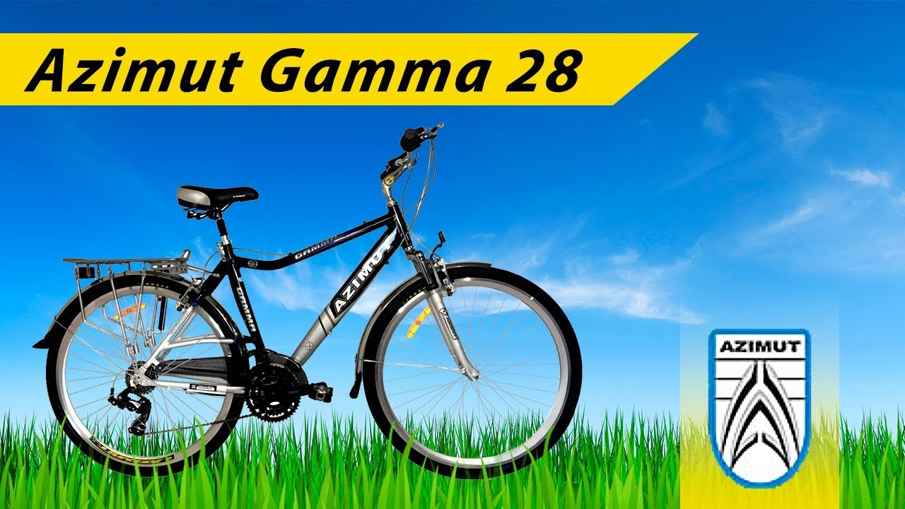 Бесплатные объявления о продаже велосипедов стелс, форвард, мерида, трайк в москве по доступным ценам. Самая свежая база объявлений на avito.