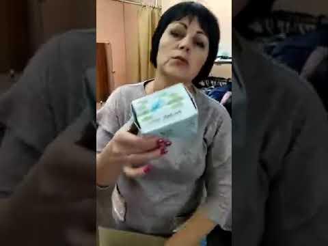 Greenleaf - г.Южа Ивановская обл. Получен СТАРТОВЫЙ НАБОР!
