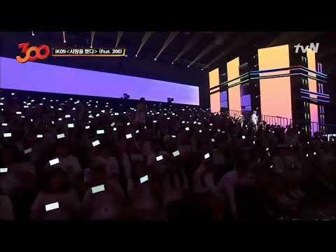 IKON LOVE SCENARIO (tvN 300) With 300 IKONIC