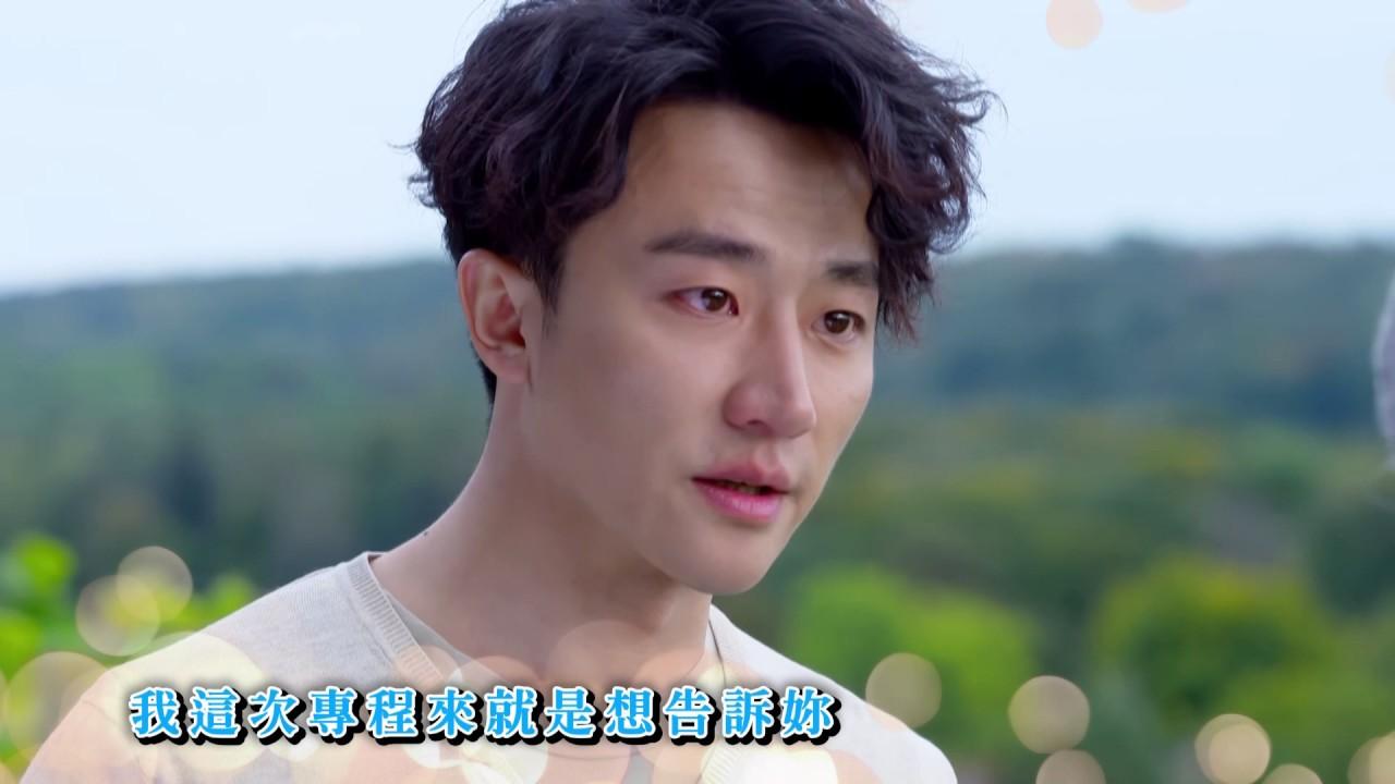 《親愛的翻譯官》promo 41-42 - YouTube