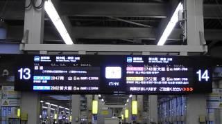 広島駅 新幹線 接近放送(ひかりチャイム) thumbnail