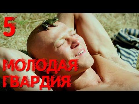 Молодая гвардия - Молодая гвардия - Серия 2 - военный сериал 2015 HD