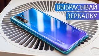 Huawei P30 Pro: лучший смартфон 2019? НЕ обзор Huawei P30 Pro: минусы и козыри
