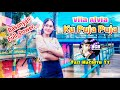 Vita Alvia Ku Puja Puja  Audio Spectrum Dj Koplo  Mp3 - Mp4 Download