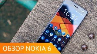 Обзор Nokia 6: «чистый» Android из стекла и металла
