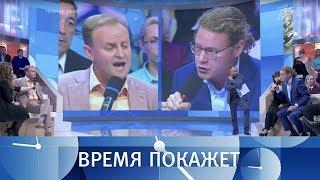 Свобода слова по-украински. Время покажет. Выпуск от31.08.2017