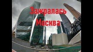 Украинец впервые в Москва Сити. Я в шоке от зажратой Москвы. Киеву уже не догнать Россию.