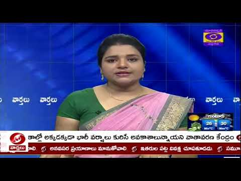 ???? DD News Andhra 1 PM Live News Bulletin 15-07-2020