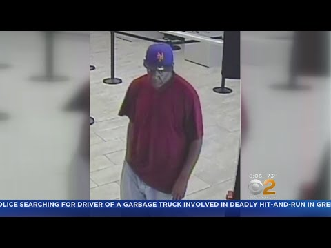 Suspect Sought For Robbing Midtown Bank