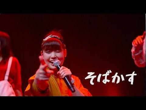 【ハモネプ2019】そばかす - JUDY AND MARY
