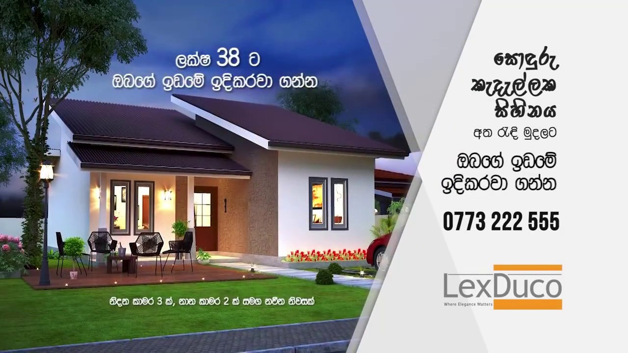 maxresdefault Vajira Homes Designs on home builders, home blueprints, home layout, home exteriors, home row, home painting, home ideas, home color schemes, home symbol, home interior, home building, home wallpaper, home furniture, home decor, home tiny house, home style, home renovation, home front, home plan, home drawing,