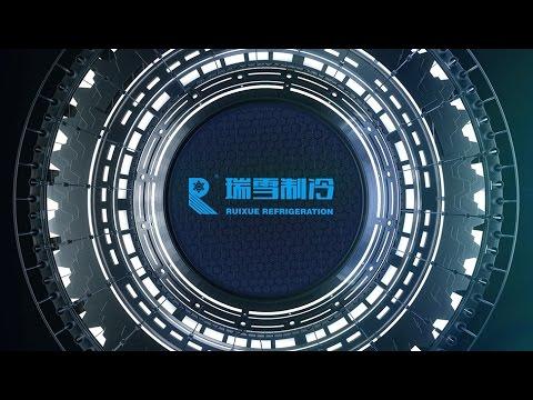 RUIXUE/ EMTH Refrigeration Company Introduction Www.shemth.com