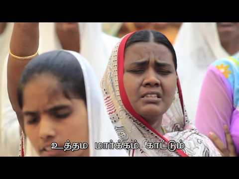 Sathya Vetham - Tamil Christian Song by Pas. Gabriel Thomasraj