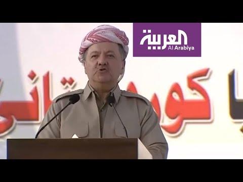 دعوات كردية لمسعود البرزاني بالاستقالة  - نشر قبل 3 ساعة