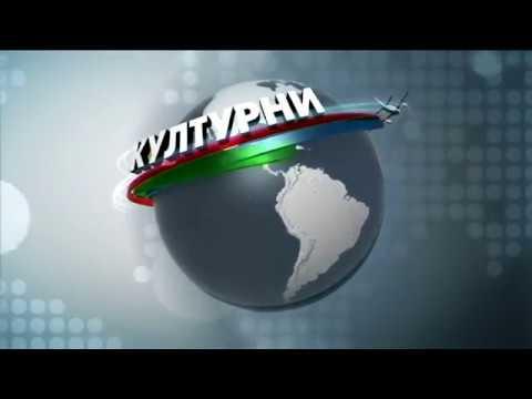Kulturni Dnevnik ( TV RTS 04. 01. 2018. )