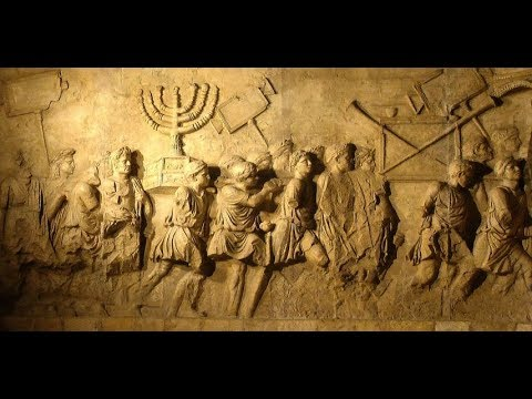 Destruction of the Second Temple Then and Now Part 1