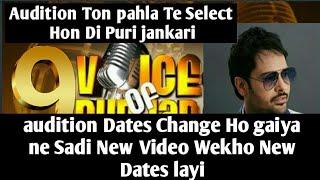 Puri jankari | Voice of Punjab Season 9 Audition Dates and location | ptc voice of punjab season 9 |