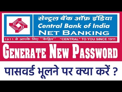 Central Bank Of India NetBanking Generate New Password|CBI Net Banking Password Bhoolne Par Kya kare
