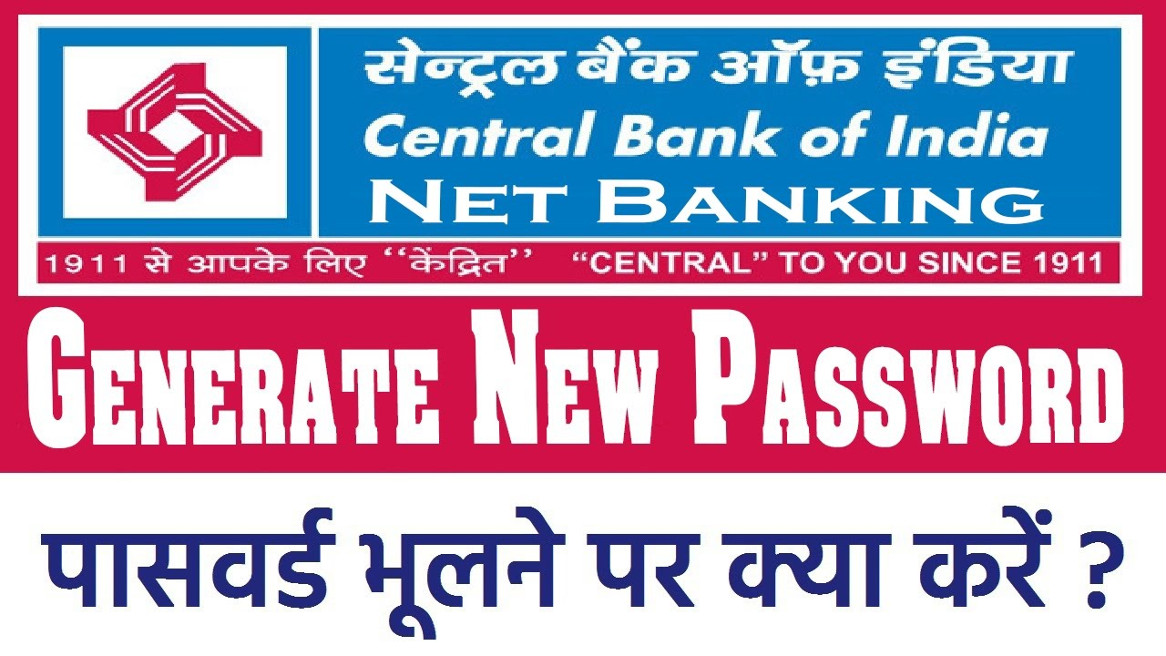Central Bank Of India NetBanking Generate New Password