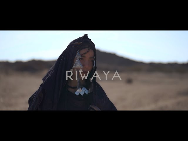 Tikoubaouine feat. El Dey - Riwaya (Official Music Video) | تيكوباوين و الداي - رواية