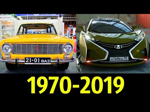 LADA (ВАЗ) - Эволюция (1970 - 2019) Обзор !