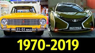 LADA (ВАЗ) - еволюция от 1970 до 2019, Обзор!