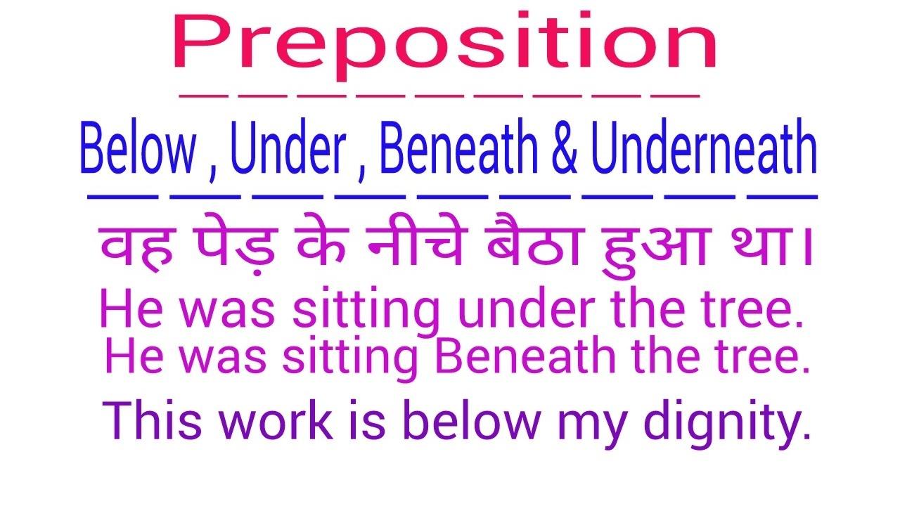 prepositions english to hindi pdf