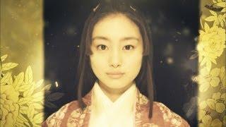 忽那汐里がヒロインを演じる、WEBドラマ「otogi☆story」第一弾「かぐや...