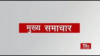 Top Headlines Hindi - 7 Pm