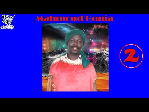 MP3 TÉLÉCHARGER MAHMOUD GUNIA