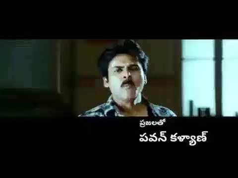 Pawan Kalyan powerful dialog /Guntur