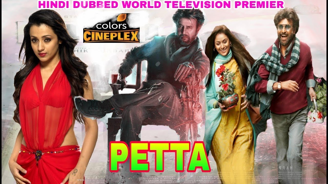 Download Petta New South Hindi Dubbed Movie Release date   Tv+Youtube    South Ki Film 2019
