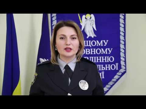 Поліція Луганщини: 23.02.2019_Брифінг_Поліція Луганщини інформує про порушення виборчого законодавства