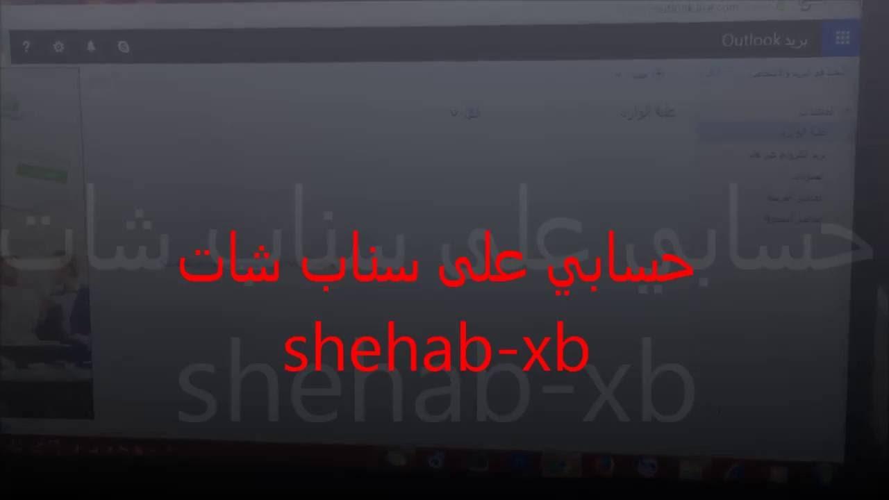 طريق فتح البريد الوارد هوتميل هذي طريقه اخرى للي مافتح معاه الطريقه بالفيديو السابق Youtube