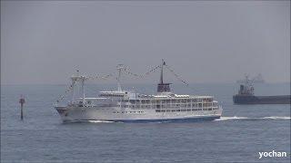 Cargo / Passenger Ship: CAMELLIA MARU (IMO: 8508694) 貨客船…