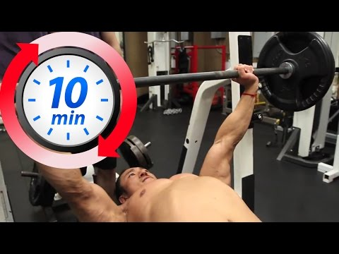 Don't Skip the Gym...Here's my 10 Minute Chest Workout
