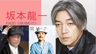 【坂本龍一×細野晴臣×高橋幸宏】 sketch showと生楽器セッション 音楽家...