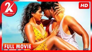Mr Chandramouli Tamil Full Movie | Karthik. Gautham Karthik, Regina Cassandra, Varalaxmi Sarathkumar