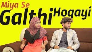 Miya Se Galthi Hogayi || Hyderabadi Latest Comedy Short Film ||directed ByNowshad Khan