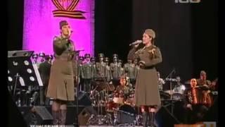 Елена Ваенга - Катюша (Elena Vaenga - Katyusha)